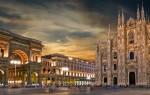 Самое полезное и интересное о Милане