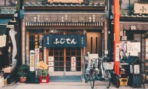 Обзор самых известных и интересных достопримечательностей Токио