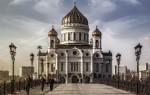 Описание Храма Христа Спасителя в Москве
