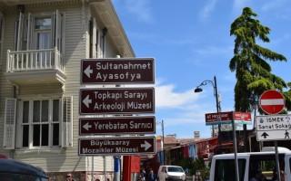 Обзор Султанахмета — исторического и туристического центра Стамбула