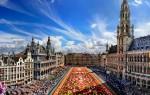 Обзор обязательных к осмотру достопримечательностей Брюсселя