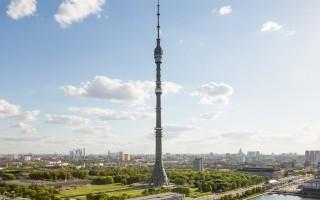 Обзор останкинской башни в Москве