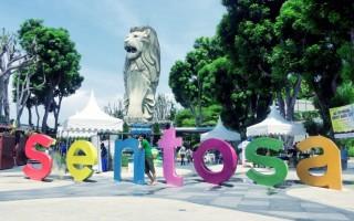 Остров Сентоза в Сингапуре и его достопримечательности