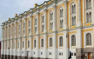 Виртуальное посещение Алмазного фонда Московского Кремля