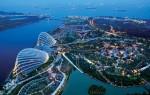 Самое главное о Сингапуре
