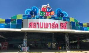 Экскурсия по Сиам Парку в Бангкоке