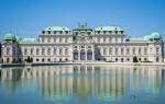 Обзорная экскурсия по дворцу Бельведер в Вене