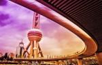 Телебашня «Восточная Жемчужина» в Шанхае