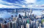Самые высокие здания Гонконга