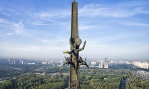 Монумент Победы на Поклонной горе