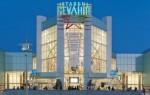 Полезная информация о торговом центре Джевахир