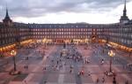 Пласа-Майор в Мадриде