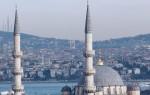 Описание самых главных мечетей Стамбула