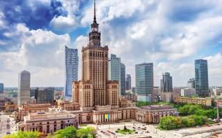 Варшава – столица Польши
