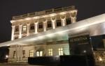 Виртуальная экскурсия по галерее Альбертина в Вене
