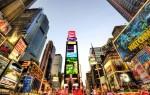 Таймс Сквер в Нью-Йорке