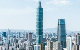 Обзор китайского Тайбэя как столицы Тайваня