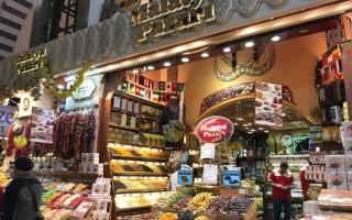 Полезная информация об египетском базаре в Стамбуле