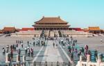 Обзор запретного города в Пекине