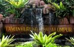 Обзор основных парков Куала-Лумпур