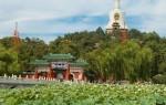 Прогулка по парку Бэйхай в Пекине