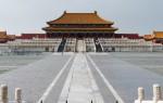 Обзор достопримечательностей Пекина