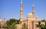 Описание Джумейры – мечети двух минаретов