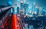 Вся информация о городе Гуанчжоу — бывшем Кантоне
