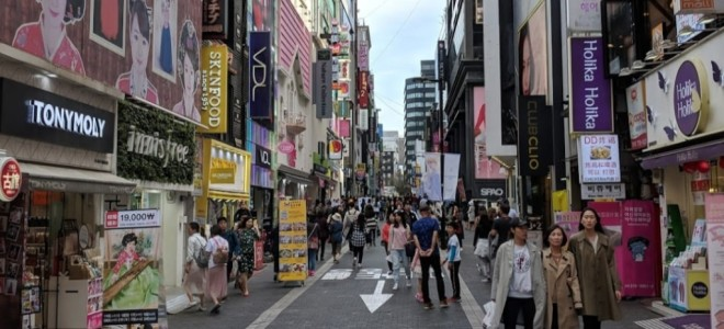 Обзор района Мендон в Сеуле
