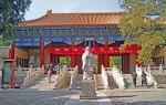 Храм Конфуция в Пекине