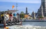 Выбор прогулки по реке Чао Прайя в Бангкоке