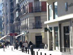 Улица Фуэнкарраль