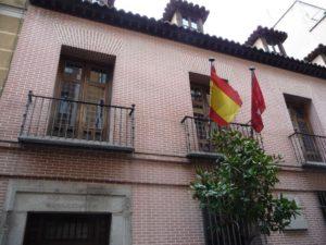 Дом музей Лопе де Вега