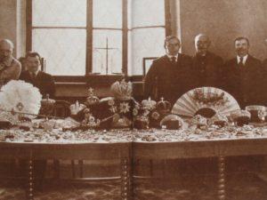 Комиссия 1922 года
