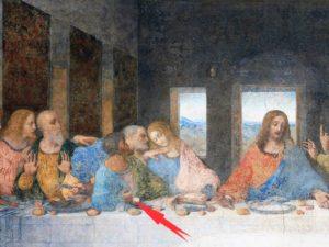 Мешочек в руке Иуды