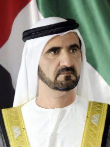Моххамед Рашид Аль Мактум