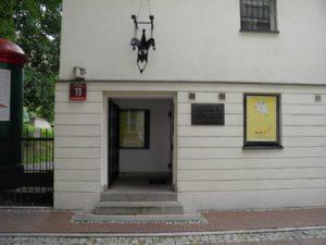 Музей карикатуры