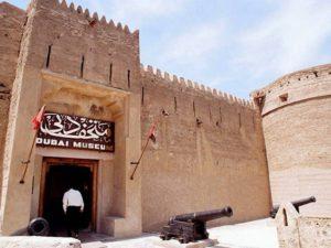 Музей в крепости Аль-Фахиди