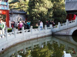 Парк Сяньшань