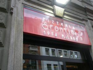 Пиццерия Spontini