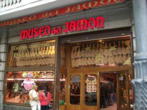 Зал выставки и дегустации хамона