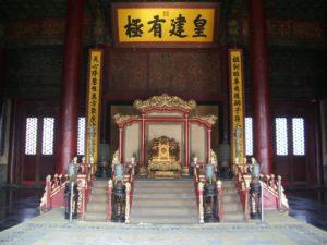 Зал сохранения гармонии