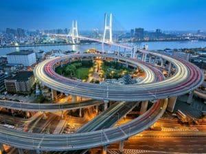 Пешеходный мост Луцзяцзуй