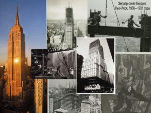 Выставка «Не бойся мечтать» посвященная строительству здания