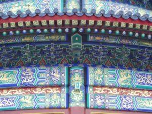 Зал Императорского Неба