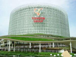 Выставочный центр концерна Toyota