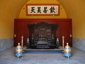 Храм воздержания
