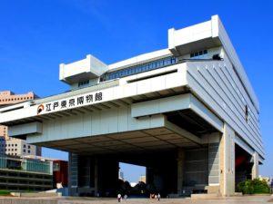 Музей эпохи Эдо