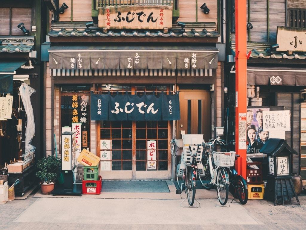 Япония токио достопримечательности