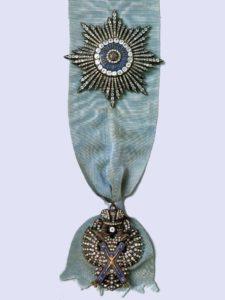Орден и знак Андрея Первозванного